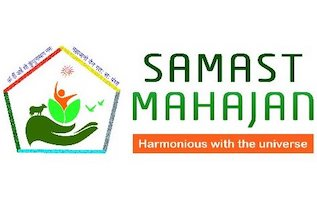 Samast Mahajan