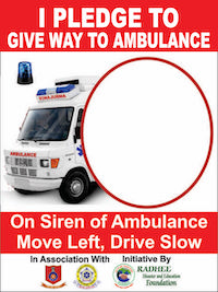 Placard with face Give Way to Ambulance English